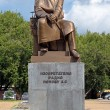 Постер, плакат: Monument to Alexander Popov in Yekaterinburg Russia
