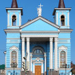 Catholic Church in Kazan, Russia — Stock Photo