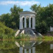 Rotundin Kharitonov garden of Yekaterinburg, Russia — Stock Photo #17126787