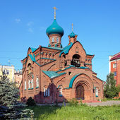 Orthodox Old Believers Church in Kazan, Russia — Stockfoto