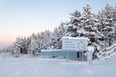 Arctic Circle near the Jokkmokk, Sweden — Stock Photo