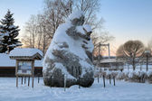 Giant Jorm from the swedish movie Dunderklumpen! in Stromsund — Stock Photo