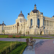 Palace of Farmers in Kazan, Republic of Tatarstan - Stock Photo