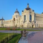 Palace of Farmers in Kazan, Republic of Tatarstan — Stock Photo