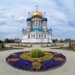 Uspensky Cathedral in Omsk, Russia — Stock Photo