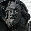 Stock Photo: Head of Albert Einstein, Ulm, Germany
