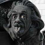 ������, ������: Head of Albert Einstein Ulm Germany
