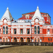 Drama Theater in Samara, Russia — Foto de Stock