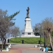 Постер, плакат: Monument of Nikolay Muraviev Amursky in Khabarovsk Russia