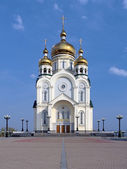 Transfiguration Cathedral in Khabarovsk, Russia — Stock Photo