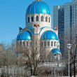 Church of the Holy Trinity in Moscow, Russia — Stock Photo