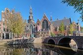 Oude Kerk in Amsterdam, Netherlands — Stock Photo