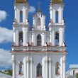 Stock Photo: Resurrection church in Vitebsk, Belarus