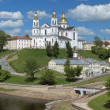 Assumption cathedral in Vitebsk, Belarus — Stock Photo #27546205