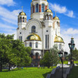 Spas-na-krovi Cathedral in Yekaterinburg — Stock Photo