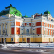 Okhlopkov Drama Theatre in Irkutsk — Stock Photo