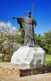Monument of Saint Apostle Andrew — Stock Photo