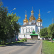 Holy Trinity Cathedral of the Tyumen Trinity Monastery — Stock Photo