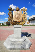 Monument of Tomsk Emblem History in Tomsk — Stock Photo
