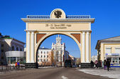 Arc de Triomphe Royal Doors in Ulan-Ude — Stock Photo