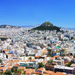 View from the Acropolis to Athens — Stock Photo