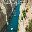 The Corinth Canal, Greece — Stock Photo