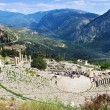 View of the amphitheater in Delphi — Foto de Stock