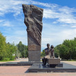 Stock Photo: Monument of metallurgists in Cherepovets, Russia