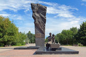Monument of metallurgists in Cherepovets, Russia — Zdjęcie stockowe