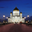 Moscow Cathedral of Christ the Savior in evening — Stock Photo #34240123