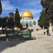 Stock Photo: View of Dome of Rock mosque in Jerusalem