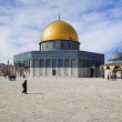 Stock Photo: Mosque Dome of Rock in Jerusalem