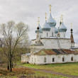 Cathedral of the Holy Cross Exaltation in Tutaev, Russia — Stock Photo