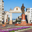 Stock Photo: Triumphal arch and monument in Krasnoyarsk