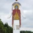 Постер, плакат: Archangel Michael Stele on the Highway M8 in Arkhangelsk Oblast