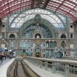 Upper level of the Antwerp Central train station — Photo