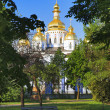St. Michael's Cathedral in Kiev, Ukraine — ストック写真