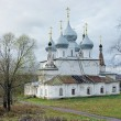 Stock Photo: Cathedral of Holy Cross Exaltation in Tutaev, Russia