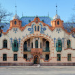 House of architect Ferenc Raichle in Subotica, Serbia — Stock Photo