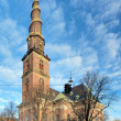 Stock Photo: Church of Our Saviour in Copenhagen, Denmark