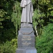 Постер, плакат: Monument of Nikolay Vatutin in Kiev Ukraine