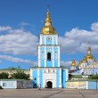 St. Michael's Golden-Domed Monastery in Kiev, Ukraine — Stock Photo #41634983