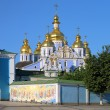 St. Michael's Golden-Domed Cathedral in Kiev, Ukraine — Stock Photo #41871941