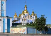 St. Michael's Golden-Domed Cathedral in Kiev, Ukraine — Stock Photo