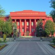 The Red Building of the Kiev National University, Ukraine — Stock Photo #42051205