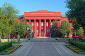 The Red Building of the Kiev National University, Ukraine — Stock Photo