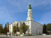 德罗加比,乌克兰的市政厅 — 图库照片
