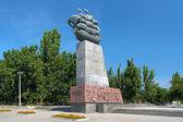 Monument to First Shipbuilders in Kherson, Ukraine — Stock Photo