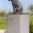 Постер, плакат: Monument of Devotion in Togliatti Russia