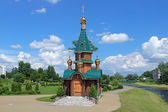 Chapel of Saint Barbara in Slutsk, Belarus — Stock Photo